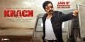 Hero Ravi Teja in Krack Movie Release Posters