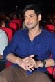 Actor Mahesh Babu @ Krishna Gadi Veera Prema Katha Audio Launch Stills