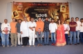 krishna-rao-supermarket-teaser-release-photos-1fe11fc