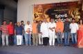 krishna-rao-supermarket-teaser-release-photos-2cf9611