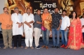 krishna-rao-supermarket-teaser-release-photos-65e0f5f