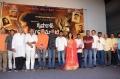 krishna-rao-supermarket-teaser-release-photos-68c0976