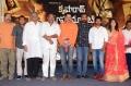 krishna-rao-supermarket-teaser-release-photos-8680bd7
