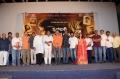 krishna-rao-supermarket-teaser-release-photos-9502b9e