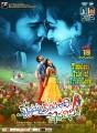 Sudheer Babu, Nanditha in Krishnamma Kalipindi Iddarini Telugu Movie Posters