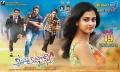 Krishnamma Kalipindi Iddarini Telugu Movie Wallpapers