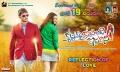Sudheer Babu, Nanditha in Krishnamma Kalipindi Iddarini Movie Wallpapers