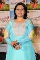 Sirisha Lagadapati @ Krishnamma Kalipindi Iddarini Movie Trailer Launch Stills