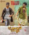 Actor Nani Krishnarjuna Yuddham Movie Releasing Today Posters