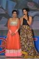 Dimple Chopade, Anasuya @ Krishnashtami Movie Audio Launch Stills