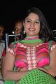 Chitralekha @ Krishnashtami Movie Audio Launch Stills