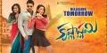 Dimple Chopade, Sunil, Nikki Galrani in Krishnashtami Movie Releasing Tomorrow Wallpapers