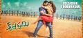 Sunil, Dimple Chopade in Krishnashtami Movie Releasing Tomorrow Wallpapers