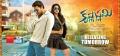 Sunil, Nikki Galrani in Krishnashtami Movie Releasing Tomorrow Wallpapers