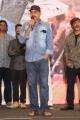 Krishnashtami Platinum Disc Function Photos
