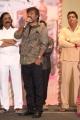 Chota K.Naidu @ Krishnashtami Platinum Disc Function Photos