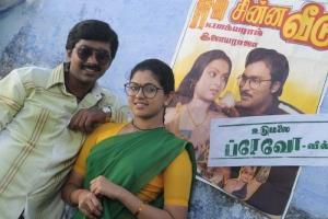 Krishnaveni Panjalai Movie Stills