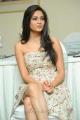 Telugu Actress Kriti Kharbanda Latest Hot Pics