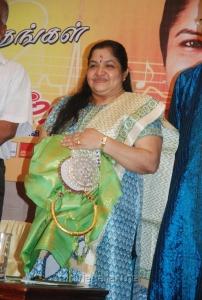 Singer KS Chitra Latest Stills