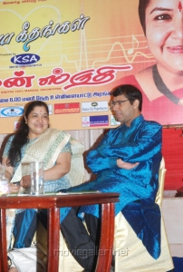 KS Chithra at Idhaya Geethangal Event Press Meet Stills