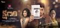 Adah Sharma, Adivi Sesh, Anasuya in Kshanam Movie First Look Wallpaper