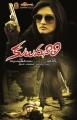 Vimala Raman in Kullu Manali Telugu Movie Posters