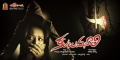 Kullu Manali Telugu Movie Wallpapers