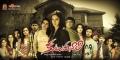Kullu Manali Movie Wallpapers