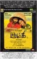 Vikram Prabhu, Lakshmi Menon in Kumki Movie Release Posters