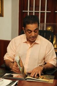 Kamal Hassan with Kumki Audio Release Invitation
