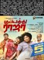 R Parthiban, GV Prakash,Yogi Babu in Kuppathu Raja Movie Release Posters