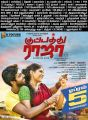 GV Prakash, Palak Lalwani in Kuppathu Raja Movie Release Posters