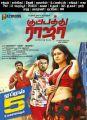 R Parthiban, GV Prakash, Poonam Bajwa in Kuppathu Raja Movie Release Posters