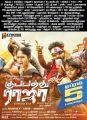 Palak Lalwani, GV Prakash in Kuppathu Raja Movie Release Posters