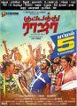 GV Prakash in Kuppathu Raja Movie Release Posters