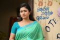 Actress Poonam Bajwa in Kuppathu Raja Movie Stills HD