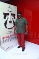 R Parthiban @ Kurangu Bommai Audio Launch Stills