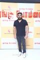 KE Gnanavel Raja @ Kurangu Bommai Audio Launch Stills
