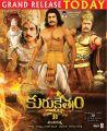 Sonu Sood, Darshan, Arjun Sarja in Kurukshetram Telugu Movie Release Today Posters
