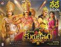 Sonu Sood, Darshan, Arjun, Sneha in Kurukshetram Telugu Movie Release Posters