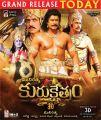 V. Ravichandran, Sonu Sood, Darshan, Arjun Sarja in Kurukshetram Telugu Movie Grand Release Today Posters