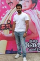 Actor Sanjeev at Kurumbukara Pasanga Audio Launch Stills