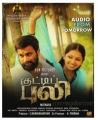 Sasikumar, Lakshmi Menon in Kutti Puli Movie Posters
