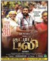 M.Sasikumar Kutti Puli Movie Release Posters