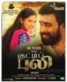 Lakshmi Menon, Sasikumar in Kutti Puli Movie Release Posters