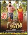 Sasikumar, Lakshmi Menon in Kutti Puli Movie Release Posters