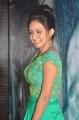 Mahima Nambiar @ Kuttram 23 Movie Audio Launch Stills