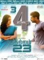Mahima Nambiar, Arun Vijay in Kuttram 23 Movie Release Posters