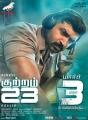Arun Vijay's Kuttram 23 Movie Release Posters