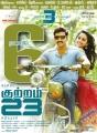 Arun Vijay, Mahima Nambiar in Kuttram 23 Movie Release Posters